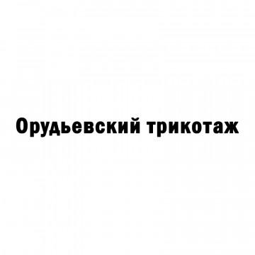 ОРУДЬЕВСКИЙ ТРИКОТАЖ КОЛГОТКИ ДЕТСКИЕ